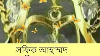 মনির খান এর অভিমানী কস্টের গান