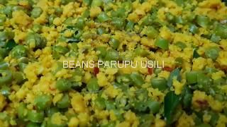 Beans paruppu  usili |பீன்ஸ் பருப்பு உசிலி |A Traditionalprotein rich| beans poriyal