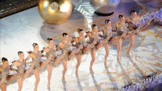 Rockettes: Legs, Legs and, um, More Legs