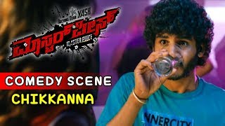 Chikkanna Comedy Scenes | Chikkanna and Yash in pub kannada scenes | Masterpiece Kannada Movie