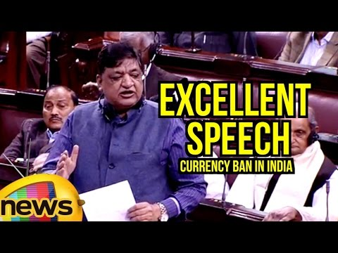 Naresh Agarwal Excellent Speech In Rajya Sabha Over Currency Ban In India | Mango News