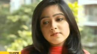 Bangla Natok Nine And A Half Part 222 = 14/032016