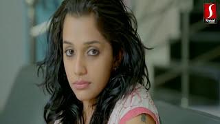 Latest Malayalam full Movie | Prithviraj  New Release Full Movie | New Movie Full HD