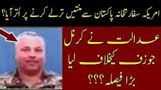America Beg For Col. Joseph   Big Step By Pakistan Against America   Neo News