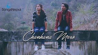 Chanhana Mero - Bhupu Band | New Nepali Pop Song 2017