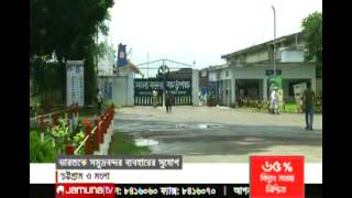 Jamuna TV - Mustafizur Rahman of CPD on Narendra Modi's Bangladesh visit 07.06.2015