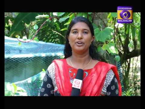 Krishidarshan Malayalam 15-06-2017