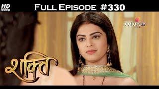 Shakti - 29th August 2017 - शक्ति - Full Episode