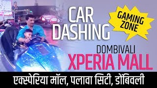 Father Dashing Car with Kids | Xperia Mall | Dombivali | Gaming Zone