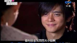 Corner With Love Clip 86 [ENG SUB]