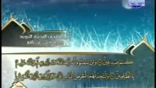 القرآن الكريم كاملا - ختمة الأجزاء - العيون الكوشي