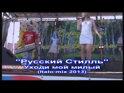 prostitutsiya-v-belgorodskoy-oblasti
