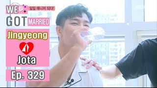 [We got Married4] 우리 결혼했어요 - Jota, Explosion of envy 20160709