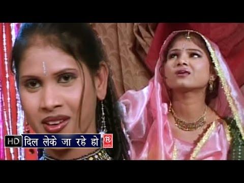 Dil Le Ke Ja Rahe Ho   दिल ले के जा रहे हो   Hindi Hot Gajal Mujra Bhojpuri