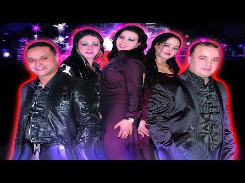 FIEGTA Kareb Hna Album Complet maroc cha3bi chaabi nayda hayha marocain jara alwa chaabi aicha