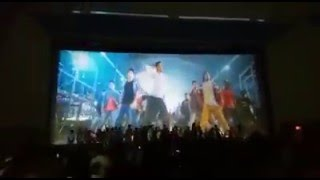 NTR Karnataka fans hangama Screen During Gelaya Gelaya Song