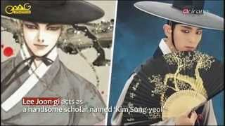 [Vietsub by GMG] [Showbiz Korea] Lee Joon Gi - Top actors star in Scholar Who Walks The Night