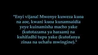 443- Wajibu Wa Wazazi Kukimbilia Kuwaozesha Watoto Wao - ´Allaamah Muqbil al-Waadi´iy