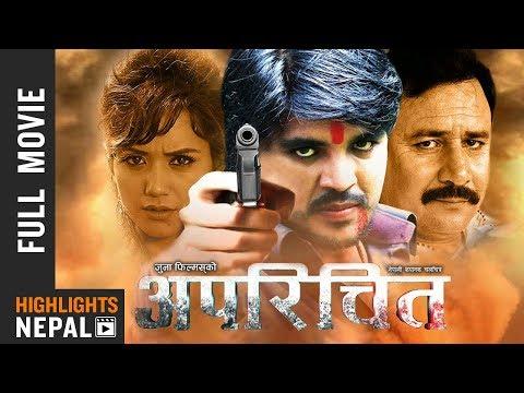 Xxx Mp4 APARICHIT New Nepali Full Movie 2017 2074 Ft Prajwol Giri Sarika K C Dhurba Koirala 3gp Sex