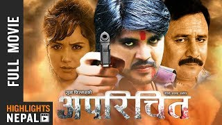 APARICHIT - New Nepali Full Movie 2017/2074 Ft. Prajwol Giri, Sarika K.C, Dhurba Koirala