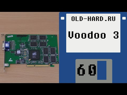 Voodoo 3 (1000) (Old-Hard №60)
