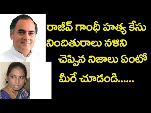 Rajiv Gandhi assassination case|Nalini's voice that aspires to be heard|Latest News