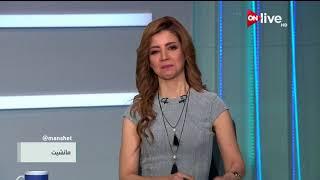 مانشيت: قراءة في أبرز عناوين الصحف المصرية والعربية والدولية .. الأربعاء 22 نوفمبر 2017