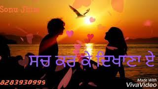 Punjabi WhatsApp status feroz khan jaan