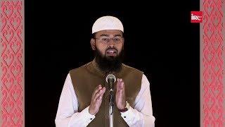 Surah Kafiroon Ki Mukhtasar Fazilat Virtues Of Surah Al Kafirun The Disbelievers By Adv. Faiz Syed
