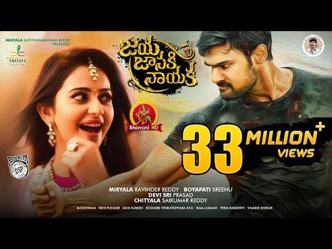 Xxx Mp4 Jaya Janaki Nayaka Full Movie Bellamkonda Sai Srinivas Rakul Preet Singh Boyapati Srinu 3gp Sex