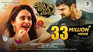 Jaya Janaki Nayaka Full Movie - Bellamkonda Sai Srinivas, Rakul Preet Singh - Boyapati Srinu