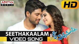 Seethakaalam Full Video Song || S/o Satyamurthy Video Songs || Allu Arjun, Samantha, Nithya Menon