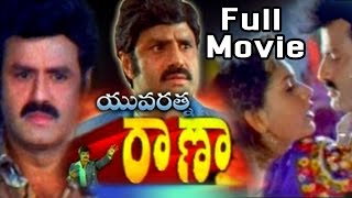 Yuvaratna Rana Telugu Full Length Movie || Balakrishna, Heera & Bhagyashree