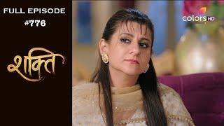 Shakti - 16th May 2019 - शक्ति - Full Episode