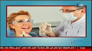 الدكتور مع د. ايمن رشوان الحلقة الكاملة 25 يونيو 2017