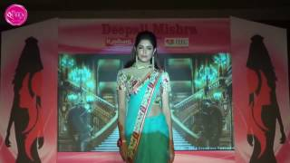 Miss Maharashtra Queen 2017 Grand Finale