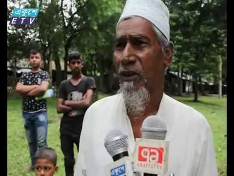 Rangamati Health Complex News_Ekushey Television Ltd. 01.08.16