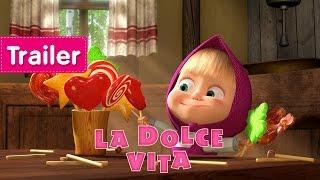 Masha y el Oso - La Dolce Vita! (Trailer)