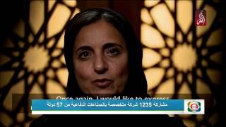محمد بن راشد و محمد بن زايد يشهدان افتتاح معرض ايدكس و نافدكس 2017