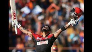 RCB Vs GL | IPL T20 2016 | Kohli's Last Ball Century 100