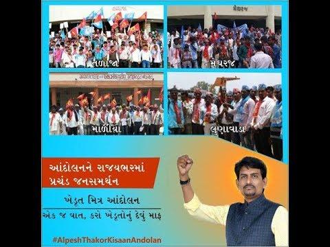 મહારાષ્ટ્ર,પંજાબ,કર્ણાટકમાં ખેડૂતોના દેવા માફ,ગુજરાત સરકાર કોની રાહ જુએ છે?
