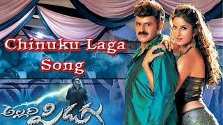 Chinuku Laga Song - Allari Pidugu Movie   Balakrishna   Katrina Kaif   Charmy
