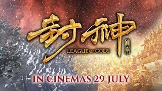 《封神傳奇》 League Of Gods Official Trailer 3 (In Cinemas 29 July)