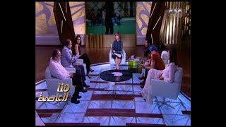 """هنا العاصمة   أسماء أبواليزيد تروي تجربتها في مسلسل """" هذا المساء """""""