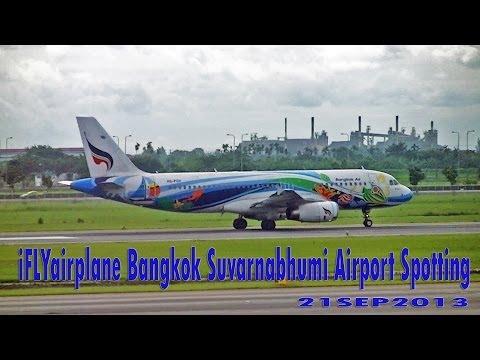 Bangkok Suvarnabhumi Airport Spotting BKK / VTBS 19L 21SEP2013