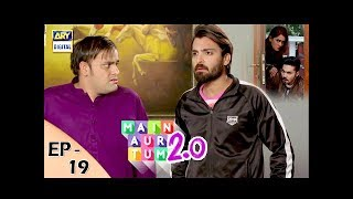 Main Aur Tum 2.0 Episode 19 - 6th January 2018 - ARY Digital Drama uploaded on 1 month(s) ago 41859 views