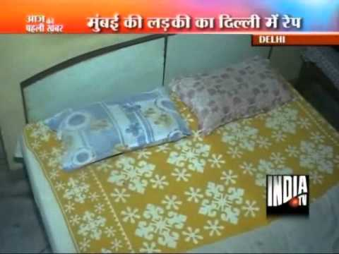 Xxx Mp4 Two Pune Youths Held In Delhi For Raping Mumbai Girl 3gp Sex