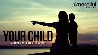 Your Child - Nasheed By: Raid Al-Qahtani طفلك - رائد القحطاني