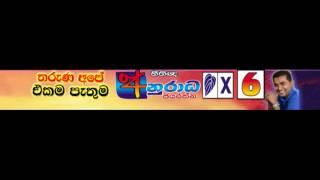 Anurada Jayarathne Easy Add1
