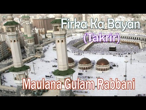 Xxx Mp4 Firka Ka Bayan ☪☪ Maulana Gulam Rabbani ☪☪ Very Important New Takrir HD 3gp Sex